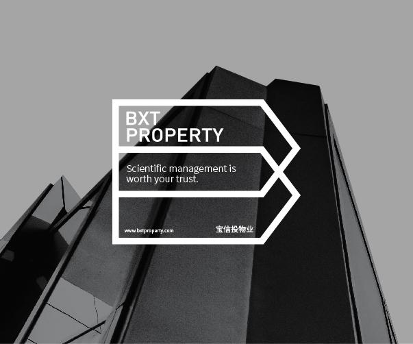 海信集团_UCI联合创智案例:新世界地产VI设计及房地产logo设计